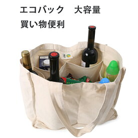 エコバッグ  レジ袋に代替 斜めがけ ショルダーバッグ 大容量 トートバッグ ショッピングバック レジカゴ 買い物かわいいバック 仕事終わりショッピングバック 環境を守ること 送料無料
