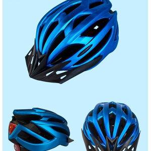 送料無料 自転車ヘルメット サイクリングヘルメット 大人用 超軽量 耐衝撃 通気穴 サイズ調整可能 頭守るCPSC認証済み スケートボード キックボード インラインスケート 通勤 通学 中学生 高
