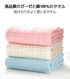 3枚セット ベビーバスタオル 綿100% 高密度 吸水速乾 抗菌 大きサイズ105×105cm  おすすめ 赤ちゃん バスタオル 生地6重ガーゼ 送料無料