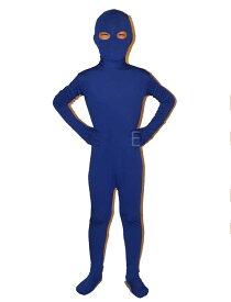 子供用全身タイツ ブルー おもしろい 服人気者 なりきり zentaiアイテム(着脱簡単)フロントジッパー 忘年会 クリスマス会  パーティー パーティーグッズ ハロウィン