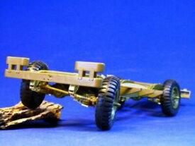 【送料無料】ホビー 模型車 車 レーシングカー ランドローバーシリーズリーフスプリングworkable leaf springs for land rover lwb series ii 124