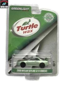 【送料無料】ホビー ・模型車・バイク レーシングカー アオネライトタートルワックススカイラインウサトgreenlight turtle wax 2000 skyline usato