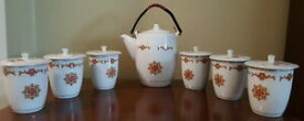 【送料無料】キッチン用品・食器・調理器具・陶器 ティーセットティーポットシックスカバーカップヴィンテージチンイホーセラミックスサイフー台湾TEA SET TEAPOT & SIX (6) COVERED CUPS VINTAGE Chin Yi Ho Ceramics CYH Tai