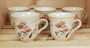 【送料無料】キッチン用品・食器・調理器具・陶器 三笠カントリーチャームストローフラワーズコーヒーカップセット種セット日本製Mikasa Country Charm Strawflowers Coffee Cups Set of Five (5) Made in Jap