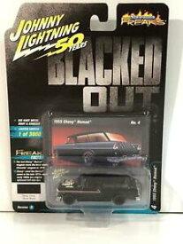 【送料無料】模型車 モデルカー シェビーノマドプロフォンドスクログロスネロスカラジョニーライトニング1955 chevy nomad profondo scuro gloss nero 164 scala johnny lightning jlsf013b