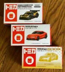 【送料無料】模型車 モデルカー ハッピーセットマックトミカシークレットスプラゴールドスペシャルバージョンニスモhappy set mac tomica secret gr supra gold special version nissan nismo