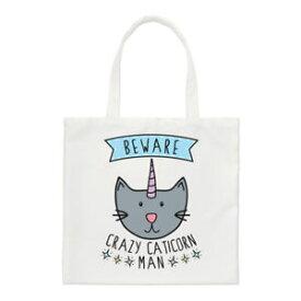 【送料無料】トートバッグユニコーンbeware crazy caticorn man small tote bag cat unicorn funny animal shoulder