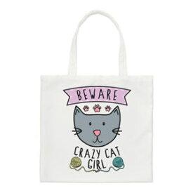 【送料無料】トートバッグ ネコペットbeware crazy cat girl small tote bag funny kitten animal pet shoulder shopper