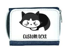 【送料無料】猫 ネコ キャット バッグ 小物 カスタムテキストレディースcat 4 personalised custom with any text cute statement ladies purse blue