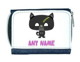 【送料無料】猫 ネコ キャット バッグ 小物 ゾンビカスタムハロウィンレディースパーソナライズzombie cat custom personalised any name halloween ladies purse blue