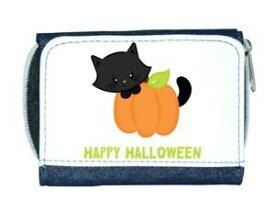 【送料無料】猫 ネコ キャット バッグ 小物 カスタムパーソナライズハッピーハロウィンレディースcat six custom personalised happy halloween ladies purse blue