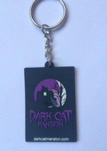 【送料無料】キーチェーンラバーキーリングプラスチックマンションキーホルダdark cat keychain rubber keyring plastic mansion key holder