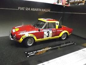 【送料無料】模型車 モデルカー スポーツカーフィアットアバルトラリーアフリカンサファリ#サンスターfiat 124 abarth rally african safari 3 1974 barbasio sodano sunstar sst 118