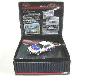 【送料無料】模型車 モデルカー スポーツカーウェールズラリーtriumph tr 7 18 welsh rally 1976