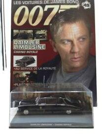 【送料無料】模型車 モデルカー スポーツカーダイムラーリムジンカジノロワイヤルジェームスボンドdaimler limousine casino royale n4984 cars james bond 143 fascicul