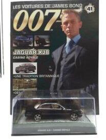 【送料無料】模型車 モデルカー スポーツカージャガーカジノロワイヤルジェームスボンドブックレットjaguar xj8 casino royale n4184 cars james bond 143 booklet