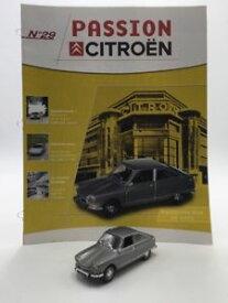 【送料無料】模型車 モデルカー スポーツカーメートルプロトタイプアトラスシトロエンブックレット1970 m35 prototype 143 atlas passion citron n29100 booklet vgc