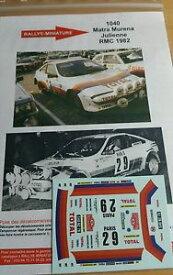 【送料無料】模型車 モデルカー スポーツカーデカールソテージュリエンヌモンテカルロラリーラリーdecals 124 ref 1040 matra murena julienne rallye monte carlo 1982 rally wrc