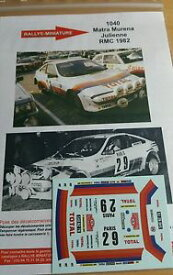 【送料無料】模型車 モデルカー スポーツカーデカールソテージュリエンヌモンテカルロラリーラリーdecals 118 ref 1040 matra murena julienne rallye monte carlo 1982 rally wrc