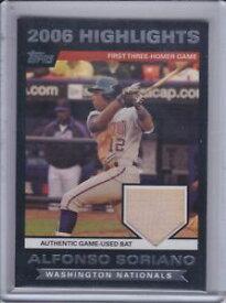 【送料無料】スポーツ メモリアル カード アルフォンソソリアーノゲームバットハイライトalfonso soriano 2007 topps highlights relics game bat as c2226