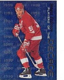 【送料無料】スポーツ メモリアル カード セルゲイミレニアム199900 bap millennium players of the decade d7 sergei fedorov 1000