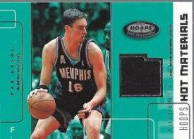 【送料無料】スポーツ メモリアル カード 200203 ホットhmpgポーgasolジャージー nmmt