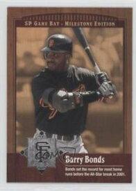 【送料無料】スポーツ メモリアル カード ゲームバットエディションマイルストーン#バリーボンズサンフランシスコジャイアンツカード2001 sp game bat edition milestone 68 barry bonds san francisco giants card