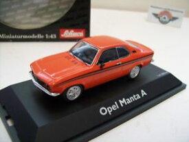 【送料無料】模型車 モデルカー スポーツカー オペルマンタバザールopel manta a sommer bazar 1975, redorange, schuco 143, ovp