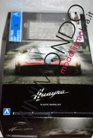 【送料無料】模型車 モデルカー スポーツカー キットグレードアップセットイオナイザkit pagani huayra grade up set fotoincisioni 124 aoshima 01091 010914