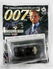 【送料無料】模型車 モデルカー スポーツカー ジェームズボンドカーコレクションジャガーカジノロワイヤルjames bond car collection 007 issue 41 jaguar xj8 casino royale