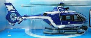 【送料無料】模型車 モデルカー スポーツカー maquette hlicoptre ec135 gendarmerie nationale au 143 ec135