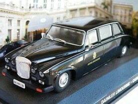 【送料無料】模型車 モデルカー スポーツカー ジェームスボンドカジノロワイヤルダイムラーリムジンサイズモデルカーjames bond daimler limousine casino royale 143 size model car example t3412z