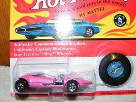 【送料無料】模型車 モデルカー スポーツカー ホットホイールカリフォルニアカスタムミニドアマッチングコレクターボタンツインミルニップhot wheels california custom miniture wmatching collector button twin mill nip
