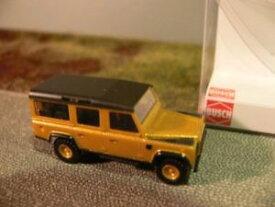 Spur N Busch 8379 Land Rover Defender orange