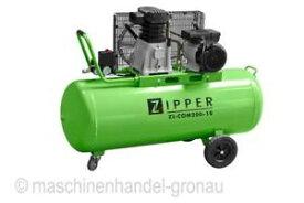 【送料無料】キャンプ用品 ジッパーコンプレッサーzicom20010zipper compressor zicom20010