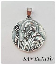 【送料無料】ネックレス サンベニトプラベニトサンベニートプラタsan benito benedicti silver plata benito exorcismo medalla san benito plata