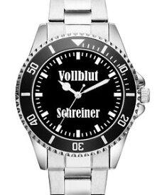 【送料無料】腕時計 ウォッチ ファンアクセサリアラームマーケティングschreiner artesanos profesionales regalo fan artculo accesorios mercadotecnia reloj 2173