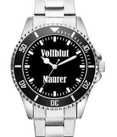 【送料無料】腕時計 ウォッチ ファンアクセサリアラームマーケティングmaurer artesanos profesionales regalo fan artculo accesorios mercadotecnia reloj 2170