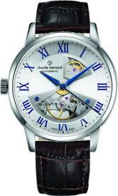 【送料無料】腕時計 ウォッチ クロードベルナールオープンclaude bernard sophisticated classics open heart 85017 3 arbun
