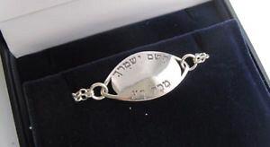 【送料無料】メンズブレスレット スターリングシルバータグチェーンブレスレットsterling silver name tag chain bracelet blessing kabbalah god protection amulet