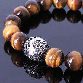 【送料無料】メンズブレスレット メンズブレスレットタイガーアイビードカレンメートルmens bracelet healing gemstone tiger eye sterling silver bead diykaren 024m