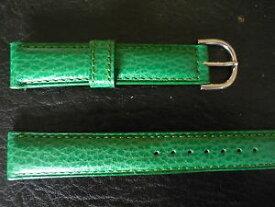 【送料無料】腕時計 ブレスレットアラン1 bracelet cuir vert alain silberstein 17mm