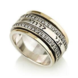 【送料無料】ネックレス シルバーkゴールドソロモンリングsilver 925 with 9k gold kabbalah king solomon i am my beloved spinning ring
