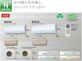 只为了银行汇款、货到付款结算的大特价♪pichonkunno大金空调N系列S22KTNS 6-8张榻榻米事情(AN22KNS)等量品/S22JTNS继任者机[电气系统1年保]