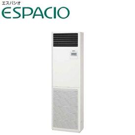 SPW-ECHEP80EN 三相 三洋電機 業務用 【3馬力】 床置形【省エネ】 エスパシオ・シリーズ ヒートポンプ形