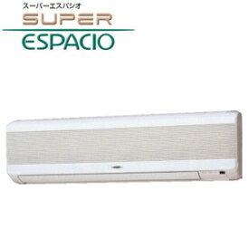 SPW-KCHVP63E-WL 三相 ワイヤレス三洋電機 業務用 【2.5馬力】 壁掛形【超〜省エネ】 スーパーエスパシオ・シリーズ ヒートポンプ形
