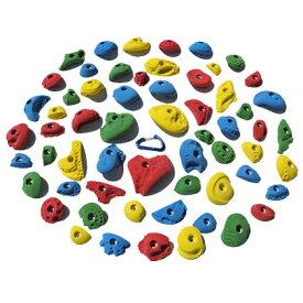 【Boltタイプ】60 パック バライエティー  - 子供から大人まで遊べるパーフェクトパック、クライミングホールド(Bolt タイプ) 【ボルダリング、アイテム、アウトドア、ウォール、壁、自宅、家、ジム、スターターセット】60 Pack Variety