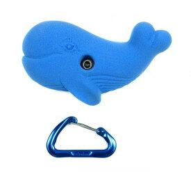 【Bolt タイプ】 クジラ / Whale クライミングホールド(Bolt タイプ) 【鯨、くじら、ボルダリング、付け外し可能、アウトドア、自宅、壁をプライベートウォール、丈夫で安心、子供も遊びやすい】