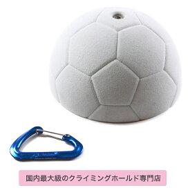 【Boltタイプ】XXL サッカーボール / XXL Soccer Ball - クライミングホールド【ボルダリング、自宅の壁に設置、クライミングウォール、ボルトで付け外し可能、丈夫で壊れない安心強度】