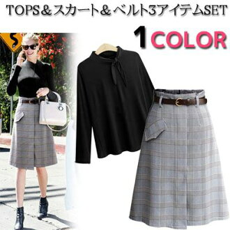 Fashion mail order lady's in half high neck long sleeves cut-and-sew T-shirt & classical music checked pattern high waist wrap skirt & belt three points SET tops Glenn tartan A-line flare knee-length midi length ribbon Thailand neck spring and su